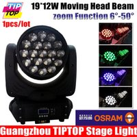 Gros-échantillon 19 * 12W 4en1 Osram faisceau LED Moving Head Light DMX512 Haute Qualité Zoom 16 Chs RGBW étape Professional Lighting Fournisseur