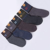 Wholesale Hot Winter Thick Socks - New Fashion High Elastic Thick Wool Socks Men Winter Cashmere Breathable Socks Hot Sale