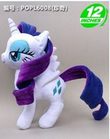 Wholesale Rarity Plush - Wholesale- 2016 Hot Sale Movies & TV 32cm Rarity plush doll horse toy for birthday gift High Quality