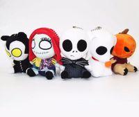 "Wholesale Vampire King - Wholesale- 5pcs set The Nightmare Before Christmas JACK Pumpkin King Sally Vampire Teddy Zero 5"" Plush Doll Figure Free shipping"