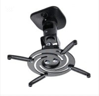 Wholesale Universal Projector Mounts - Free shipping!New Arrival 360 Degrees universal TV Screen Projector Ceiling Wall Mounting Bracket projector ceiling mount bracket