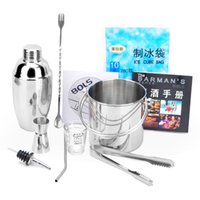 Wholesale Stainless Steel Bar Drink Mixer - Wholesale-11 Sets 550ml Stainless Steel Cocktail Shaker Mixer Drink Bartender Kit Bars Set Tools Wine Accessories Bar Set Homebrew Gift