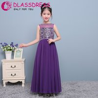 Ragazze Abiti da spettacolo Little 2018 Toddler Grape Kids Ball Gown Lunghezza del pavimento Glitz Flower Girl Dress per matrimoni in rilievo argento