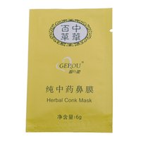 Wholesale Herbal Deep - High Quality Herbal Deep Clean Skin Care Masks Easy Cleansing Mask For Women Men Face Cleansers