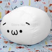 almohadas de frijoles al por mayor-Atractivo Suave Relleno Talla de habichuelas de tamaño mediano En forma de Emoticon japonés Cojín Almohada de peluche de peluche de juguete Muñeca Almohadas decorativas