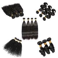 Wholesale Lace Wigs Hair Pieces - Illusion Brazilian Wig Weft 4x4 Lace Closure Brazilian Human Hair 3 Bundles 300g Virgin Human Hair Weave Natural Color Remy Hair