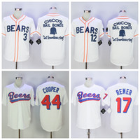 Wholesale Full News - Men's stitched The BASEketball Beers Movie #17 Doug Remer 44 Joe COOP Cooper Button Down Jersey 3 12# Bad news White Button Baseball Jerseys