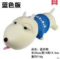 Wholesale Dog Air Freshener - NEW 2016 Air Freshener Big Mouth Dog New Auto Car Accessories Doll Decoration Bamboo Charcoal So Cute free shipping