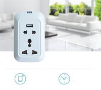 Wholesale Socket Lan - Wi-Fi Smart Wall Socket - Remote Controlled Via Internet LAN, Android + iOS Supported, 3 Ports, EU Power Supply