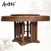 ingrosso mobili antichi in legno massiccio-Mobili antichi in mogano tavolo da pranzo in legno di wenge tavola rotonda giradischi con mobili classici cinesi in legno massello