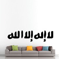 Large Size Wall Sticker islamica musulmana Calligraphy Living Room Decor Vinyl Art Murales