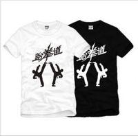 Wholesale Korean Hip Hop Clothes - Free shipping new cotton kids t shirts Tae Kwon Do Taekwondo Korean pronunciation t shirt 100% cotton 6 colors hip hop clothing