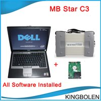 Wholesale Mercedes Benz Star Diagnosis C3 - 2014.07 Newest software installed on Dell D630 Laptop MB Star C3 for Mercedes benz Auto diagnostic tool diagnosis C3 multiplexer DHL Free