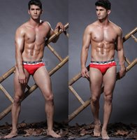 Canada Mens Padded Underwear Supply, Mens Padded Underwear Canada ...
