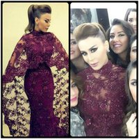 Wholesale Pink Celebrity Dresses - Abaya In Dubai 2016 Purple Lace Evening Dresses Mermaid Muslim Arabic Celebrity Party Gowns New yousef aljasmi Kaftan Dress