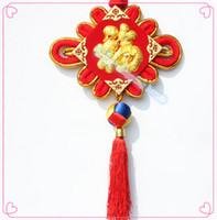 китайский орнамент бесплатная доставка оптовых-Бесплатная доставка Китай Весна праздничные украшения китайский узел кулон кольцо Китай новый