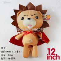 Wholesale Kon Bleach Toy - Wholesale-2015 New Anime 12inch lovely toy Bleach kon lion 30cm Soft PP cotton Cartoon plush toys kids birthday gifts pillow free shipping
