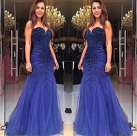 Wholesale Pageant Dresses For Size 12 - 2017 Royal Blue Mermaid Style Prom Dresses Sexy Sweetheart Beaded Lace Appliques Zipper Long Formal Evening Gowns Pageant Dresses for Women