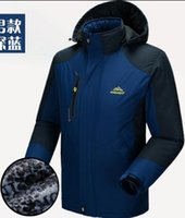 Wholesale Cheap Waterproof Jackets For Men - New Blue Winter Cycling Jerseys Hiking Softshell Jacket Fleece Breathable Couples Cheap Super Warm Thermal Riding Bike Jackets for Man Women