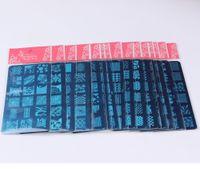 placas de sello para las uñas al por mayor--16PCS / LOT Konad Nail Design sella la placa estampilla de la imagen del arte DIY Plantilla placa de la imagen to17-32 # 009
