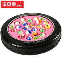 Wholesale Large Fishing Wheel - Wholesale-Fish yakuchinone 21 fish large oversized wheels electric fishing toy