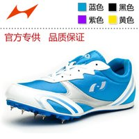 Wholesale Sprint Training - Wholesale-Running spikes professional sprint training shoes male Women running shoes ,Free Shipping