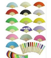 Wholesale Solid Color Fans - Solid Color Hand Paper Fan Wedding Decoration Party Favor