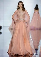 Wholesale Elgant Gowns - 2016 New Zuhair Murad New Elgant Capped Chiffon Evening Dresses Sheer Beaded Top Floor length Prom Dress Runway Celebrity Gowns BO9780
