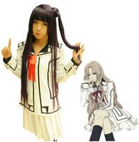 Wholesale Anime Cosplay Vampire Knight - Anime Vampire Knight Cosplay Night Class Girl Kurosu Yuuki Women Uniform Costume full set (Tops + Skirt + Bow tie + Armband)