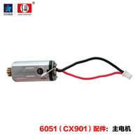 Wholesale Remote Control Mains - Wholesale-SH Chengxing remote control airplane model aircraft accessories [ 6051 ] the main motor