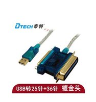 Wholesale Db25 Pin Cable - Wholesale-Dtech DT-5008 USB transfer DB25 parallel port + CN36 pin hole dual interface IEEE1284 parallel port printer cable