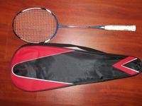 raquete de badminton frete grátis venda por atacado-raquete de badminton famosa marca Brave Sword 12 frete grátis 6 peças / lote