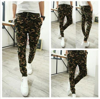 Wholesale Loose Fitted Harem Pants - Camo baggy Joggers 2016 New Arrival Fashion Slim Fit Camouflage Jogging Pants Men Harem Sweatpants Cargo Pants for Track Training