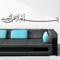 Wholesale Home Decor Sticker Islam - Free Shipping High quality Carved wall decor Size130*20cm decals home wall stickers art PVC vinyl Islam islamic 503