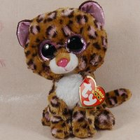 "Wholesale Doll Patch - Wholesale-IN HAND NEW TY BEANIES BABIES BOOS STUFFED ANIMAL BIG EYES Glitter eyes~Leopard Patches~6"" PLEASE READ Plush doll"