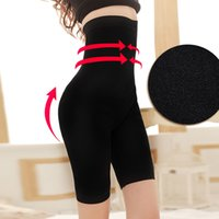 Wholesale Waist Cincher Panties - Women Slimming Waist Training Corsets Body Cincher Trainer Hot Shapers