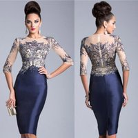 Wholesale Special Occasion Evening Dresses Knee Length in Bulk ...