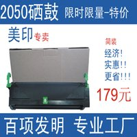 Wholesale Xerox Docuprint - Wholesale-US-India S 2050 Fuji Xerox DocuPrint 2050 A3 printer drum cartridge CWAA0666