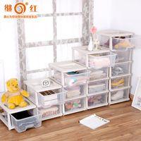 Jihong Large Transparent Plastic Storage Box Drawer Storage Cabinet  Finishing Cosmetic Clothing Storage Cabinets