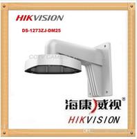 ingrosso staffa di supporto della telecamera cctv-Accessorio Hikvision DS-1273ZJ-DM25 Staffa per montaggio a parete per telecamera fisheye cctv