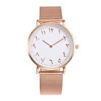 arabische mode für frauen großhandel-2017 Modemarke Arabische Anzahl Frauen Uhr Luxus Ultradünne Frauen Quarz Armbanduhr Dame Kleid Uhr Montre Femme Horloge Saat