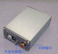 Wholesale 24bit 192k Dac - PD04 Asynchronous 24BIT 192K CM6631+CS4398+OPA2132 USB DAC Headset AMP completed in case WLX USB Power