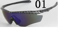 ingrosso fibra di carbonio beige-M2 Frame M 2 Frame occhiali da sole per donna uomo sport ciclismo bicicletta Occhiali in fibra di carbonio