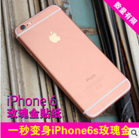 2015 Mais recente Rose Pink Violet champanhe Gold Skin Back Cover Golden Sticker Full Body Screen Protector Film para Iphone 6 6S plus
