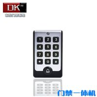Wholesale Card Swiping Machine - Free shipping, Access control 90-degree one piece machine access control swipe card reader order<$18no track