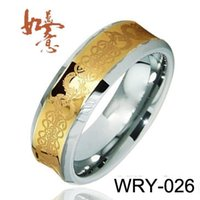 Wholesale Laser Tungsten - Celtic Laser Tungsten Ring Men&Women Wedding Bands GOLD PLATED RINGS