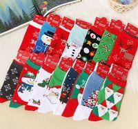 Wholesale Tube Socks Hot - Fedex Free Shipping 15 Style Hot Sale Christmas Elk Santa Snowman Pattern Socks Women In tube socks High Quality