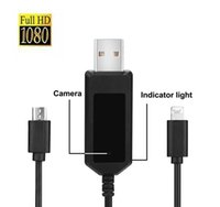Wholesale Charge Recording Usb Spy - 1080P HD USB Charging Cable Spy Cameras 8GB 16GB 32GB Motion Detection Hidden Camera USB Cable Video Recorder Loop Recording