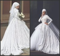 Wholesale Cover Overlay - Hot Sale Muslim Wedding Dresses Lace White 2016 Sweep tRAIN Aribic Bride Gowns Button Ball Overlay Long Sleeves Ball Wedding Gown SHJ