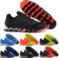 Wholesale Purple Hard Drive - 2017 New Meringblade Razor Sneakers New Tennis Springblade Drive sport Shoes Sports Spring Blade Athletic Shoes 40-45